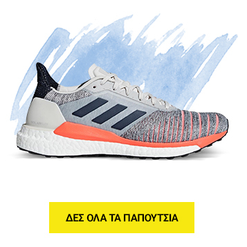 be78106368 Ανδρικά Αθλητικά Παπούτσια