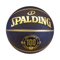 8ead36bae83 SPALDING PANATHINAIKOS BC ANNIVERSARY BASKETBALL