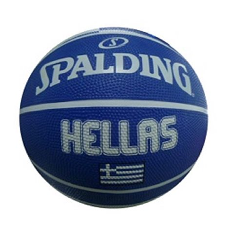 SPALDING TF-150 EOK Greek Flag 0